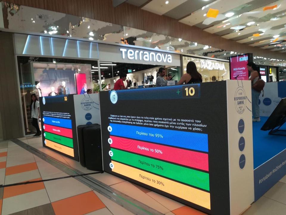 Lets_keep_it_a_game_quiz_at_Nicosia_Mall5